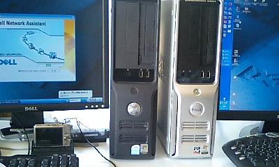 DELL Dimension C521 と3100C 前面画像