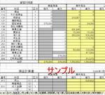 20070223_4.jpg