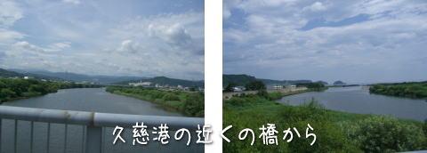 20070810_2.jpg