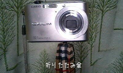 20071024_6.jpg