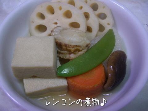 レンコンの煮物