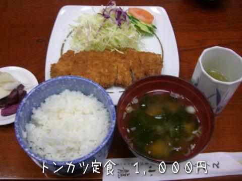 20071202_2.jpg