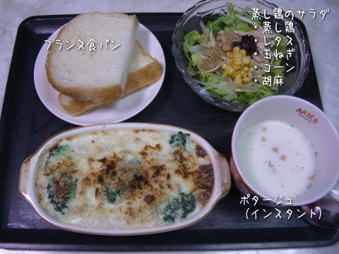 20071214_3.jpg