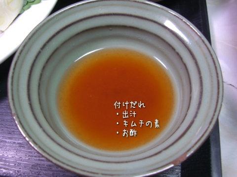 20071219_2.jpg