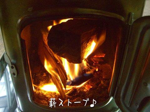 20071225_2.jpg