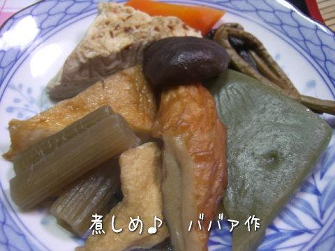 20080101_2.jpg