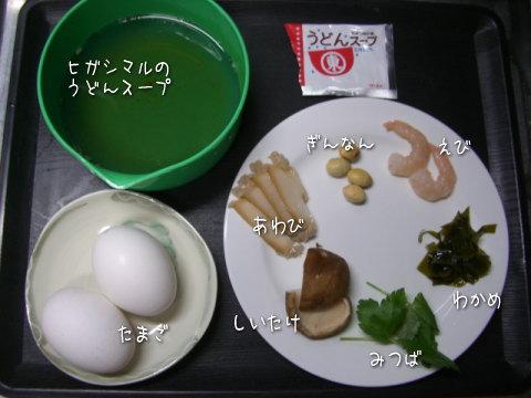 茶碗蒸し食材