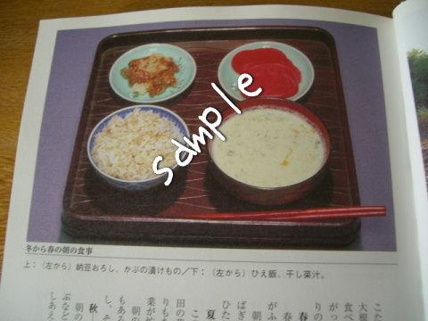 20080111_3.jpg