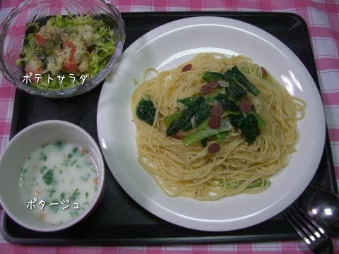 20080122_3.jpg