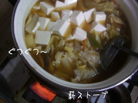 20080125_2.jpg