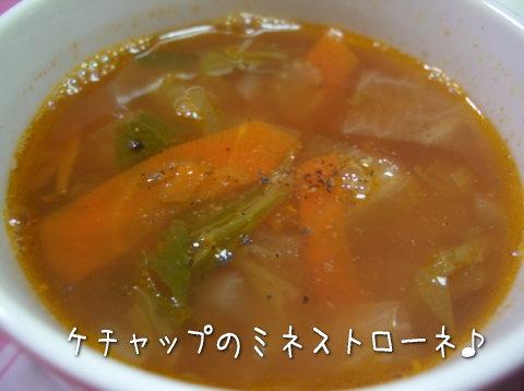 20080212_1.jpg