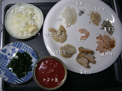 20080214_2.jpg