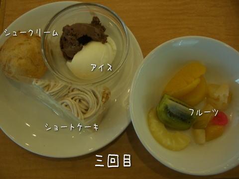 20080307_4.jpg