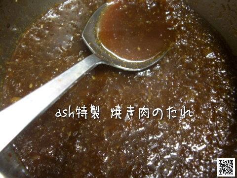 手作りの焼き肉のたれ