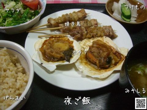 20080630_1.jpg