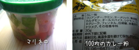 20080731_7.jpg