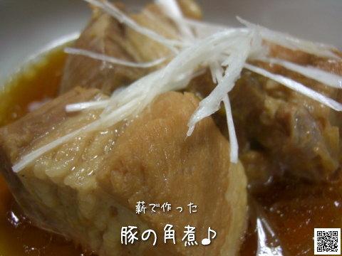 豚バラの角煮