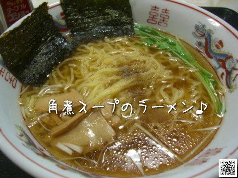 角煮スープのラーメン