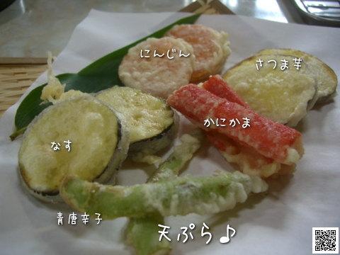 秋の天ぷら