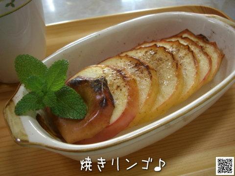 焼きリンゴ